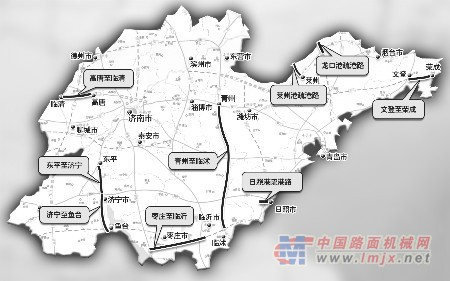 """山东省投378亿构建交通""""三大工程""""九条高速公路年内动"""